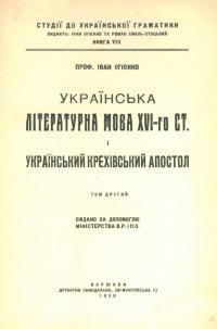 book-18868
