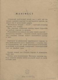 book-18869