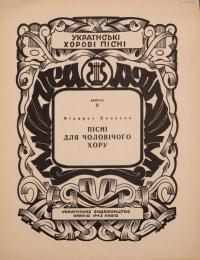 book-18870