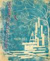 book-1888