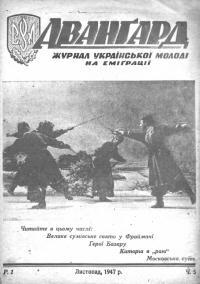 book-18880