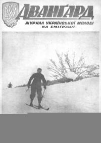 book-18881