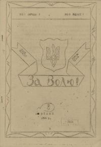 book-18887