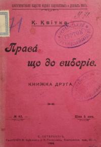 book-18889