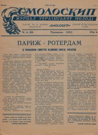 book-1889