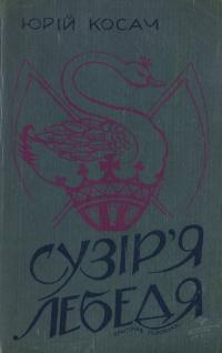 book-1890