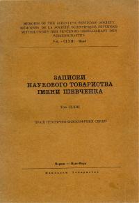 book-18906