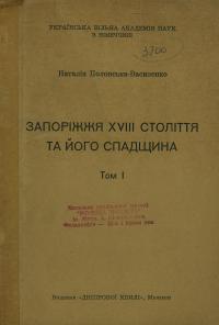 book-1891