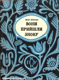 book-18910