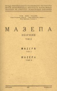 book-18911