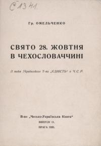 book-18912
