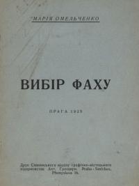 book-18913