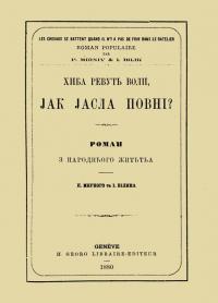 book-18914
