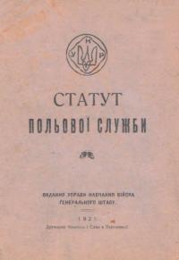 book-18915