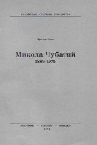 book-18916
