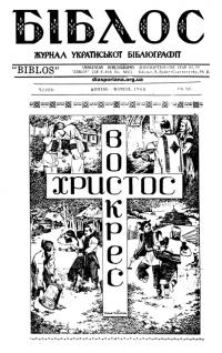 book-18919