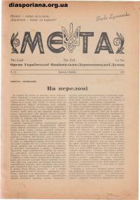book-1892