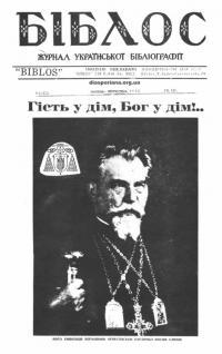 book-18920