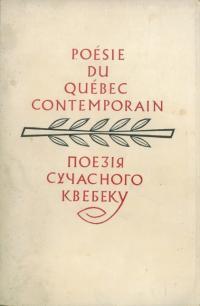 book-18932