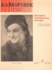 book-18933