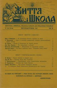book-1894