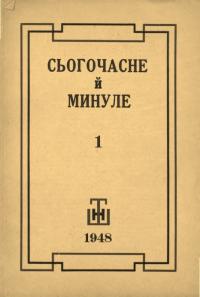 book-18940