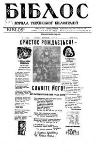 book-18942