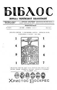 book-18943