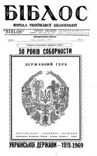 book-18946