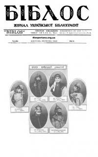 book-18947