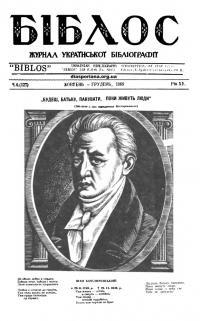 book-18949