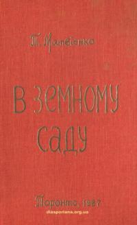 book-18957