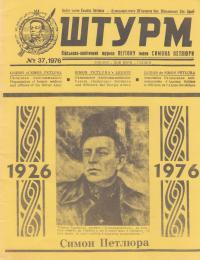 book-1896