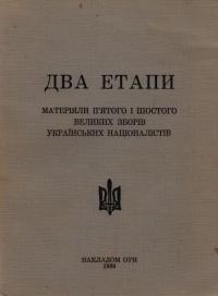book-1897