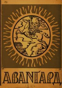 book-18971