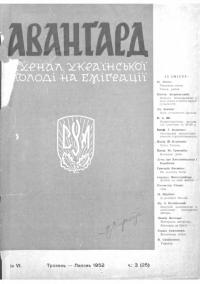 book-18976