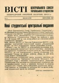book-18978