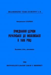 book-18989