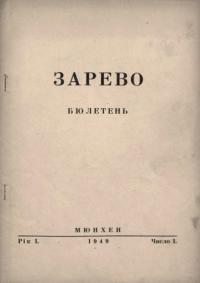book-18996