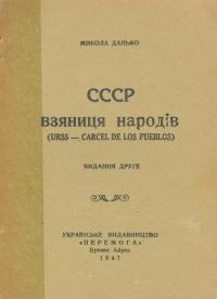 book-190
