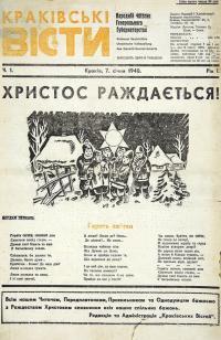 book-19001