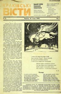 book-19003