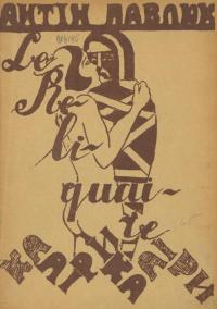 book-19006