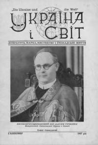 book-19013