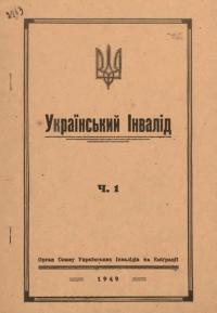 book-19014