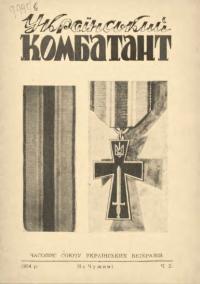 book-19016