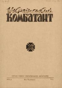 book-19017