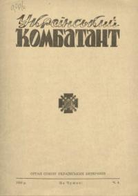 book-19018