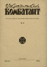book-19019