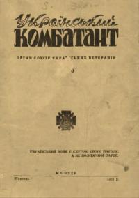 book-19020